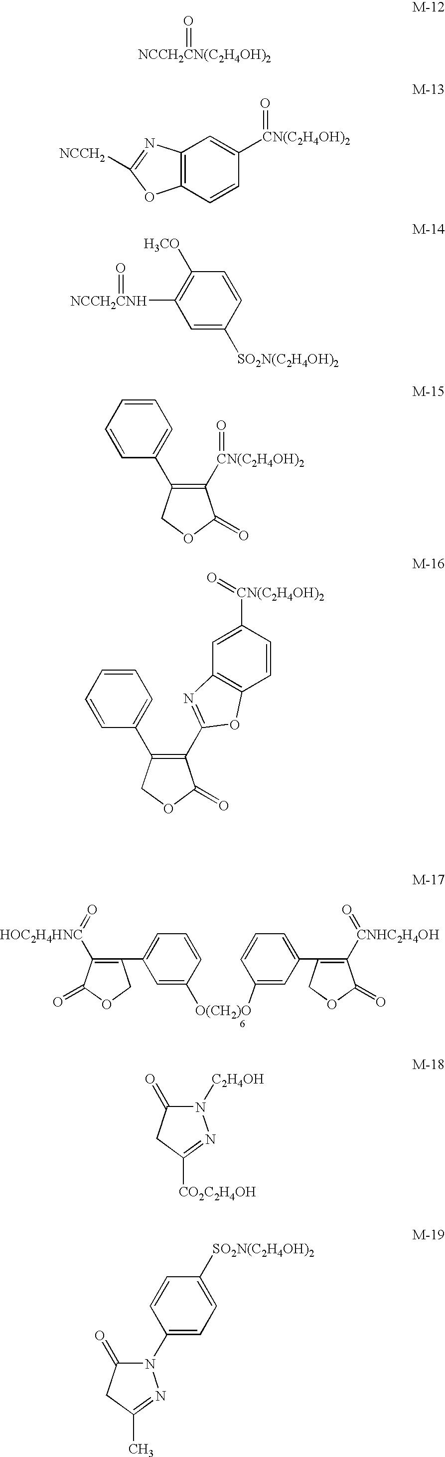 Figure US20070287822A1-20071213-C00019