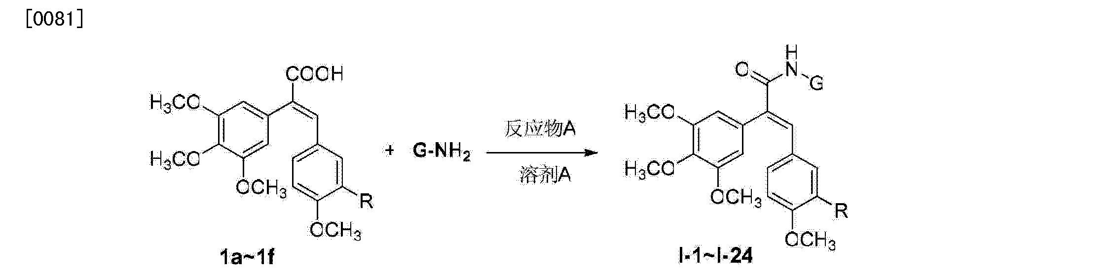 Figure CN103421057AD00092