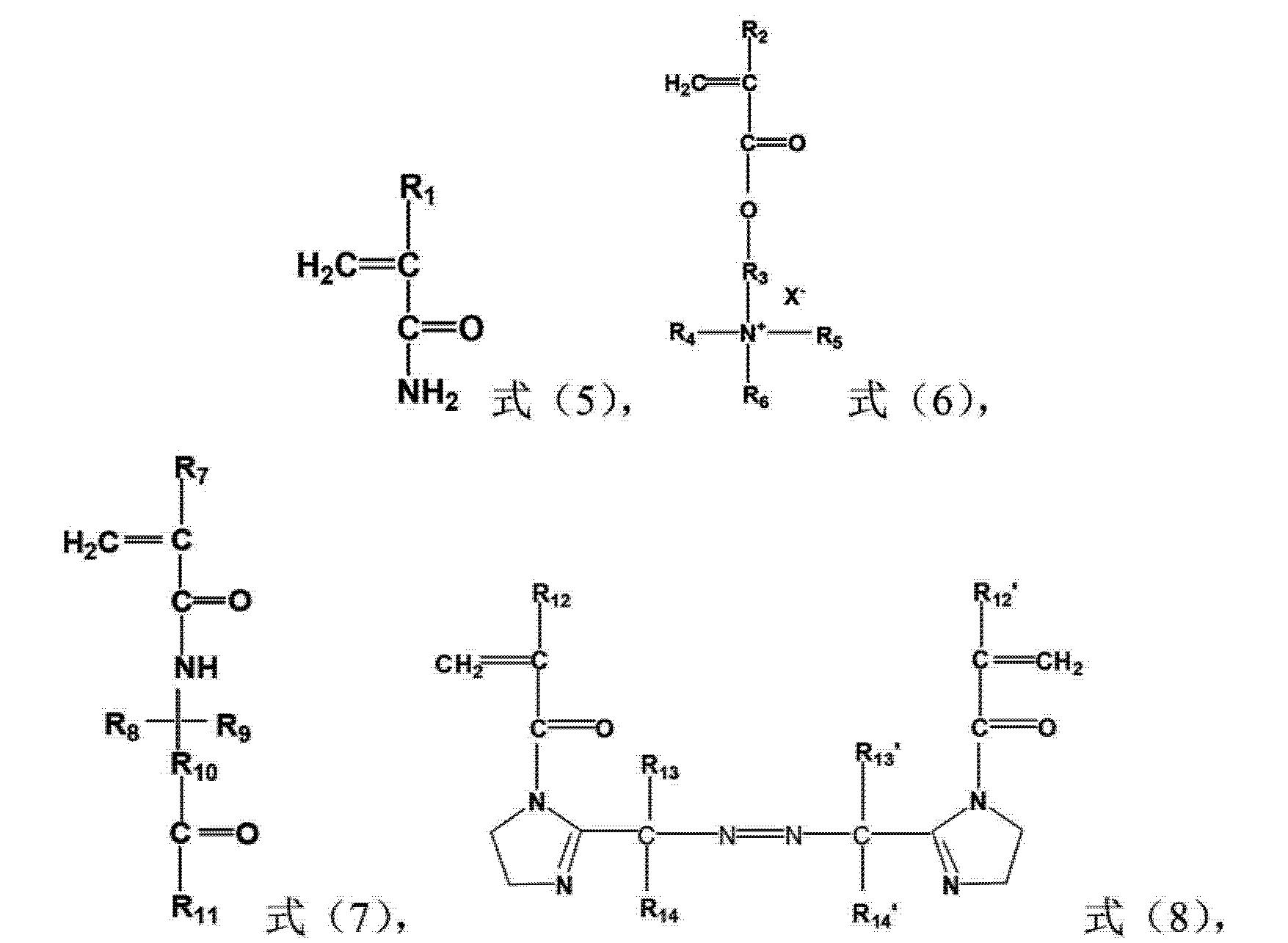 Figure CN104250339AC00041