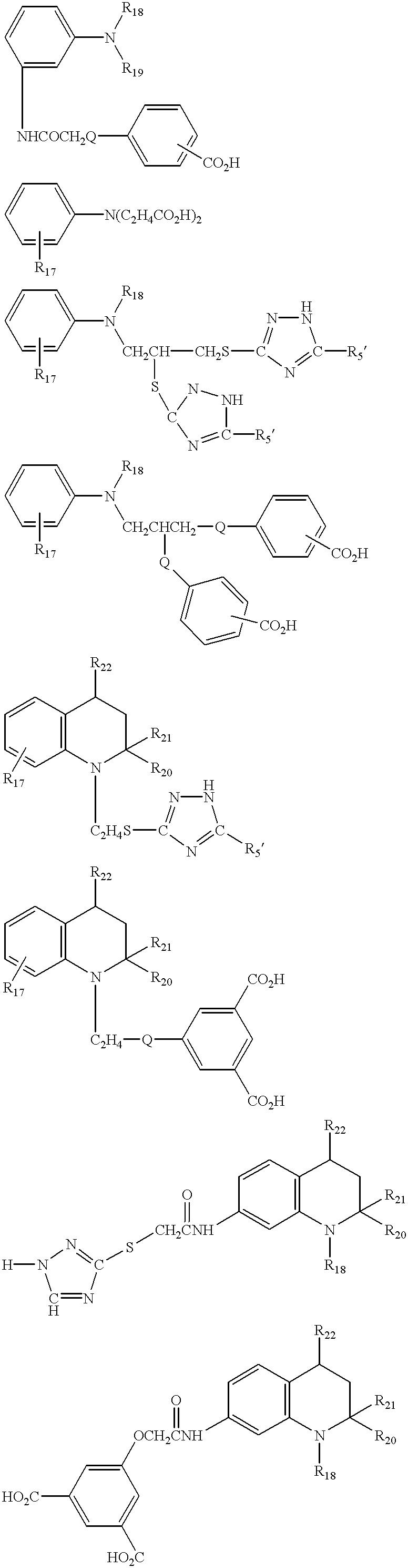 Figure US06197223-20010306-C00032