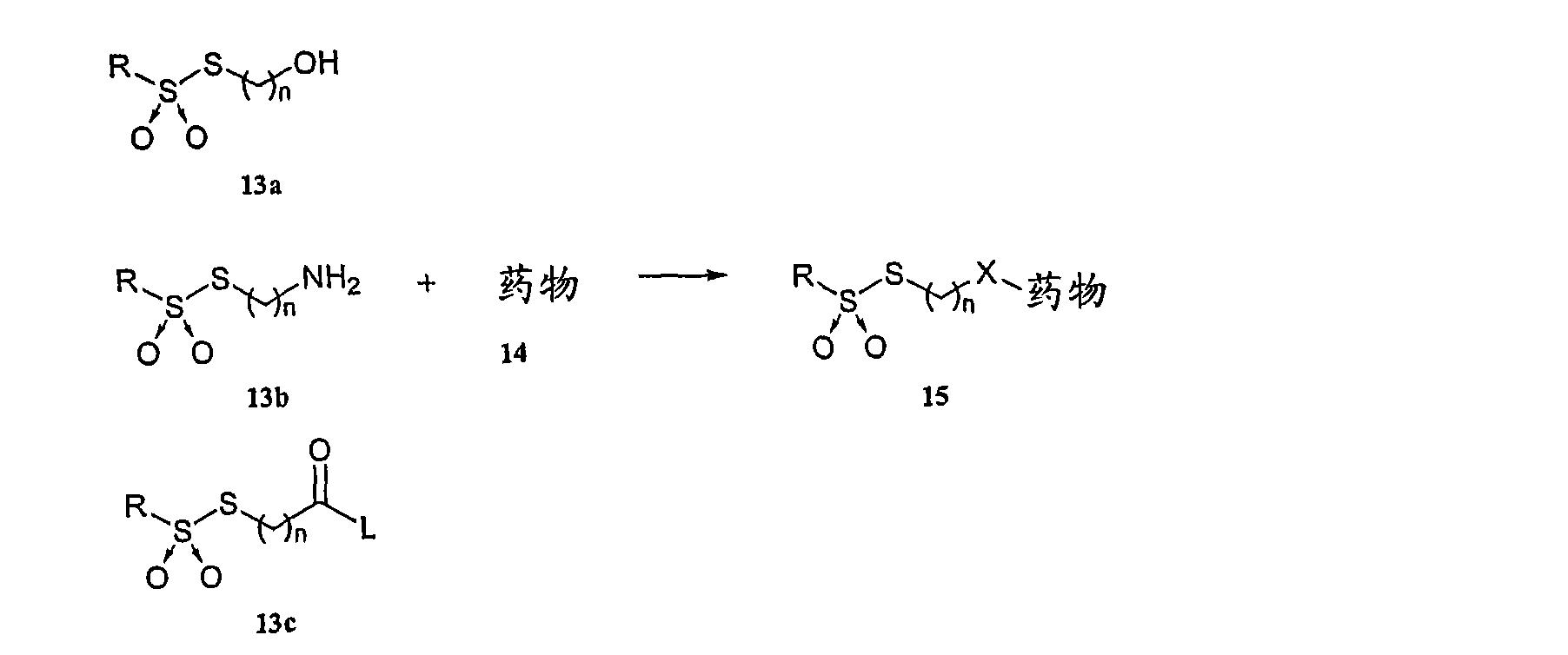 Figure CN101098854BD00182