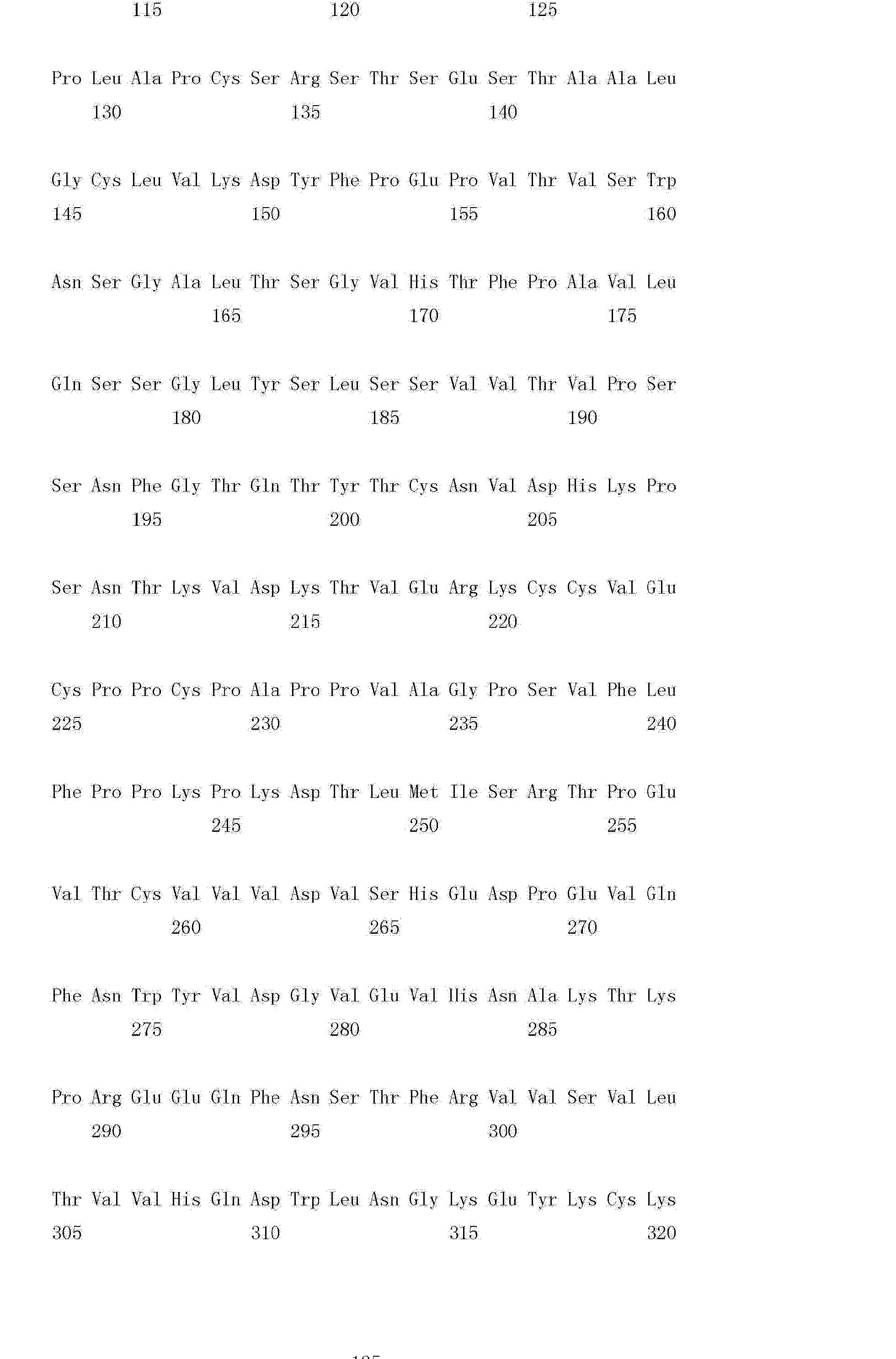 Figure CN102993304AD01251