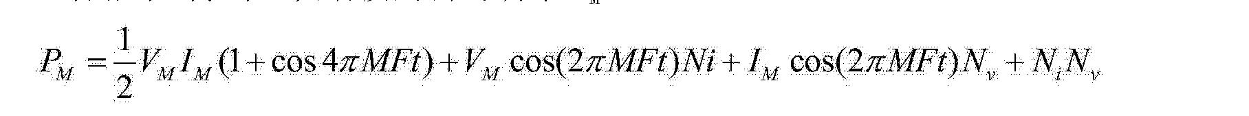 Figure CN102654523BD00081