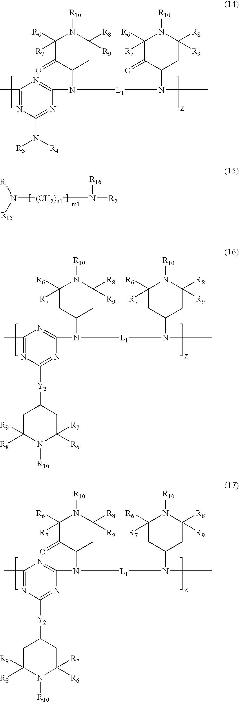 Figure US20040143041A1-20040722-C00033