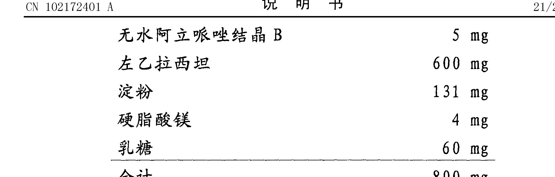 Figure CN102172401AD00231