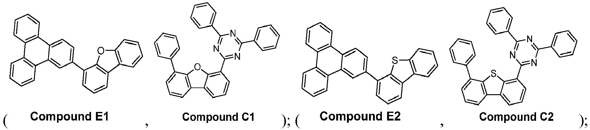 Figure imgb0514