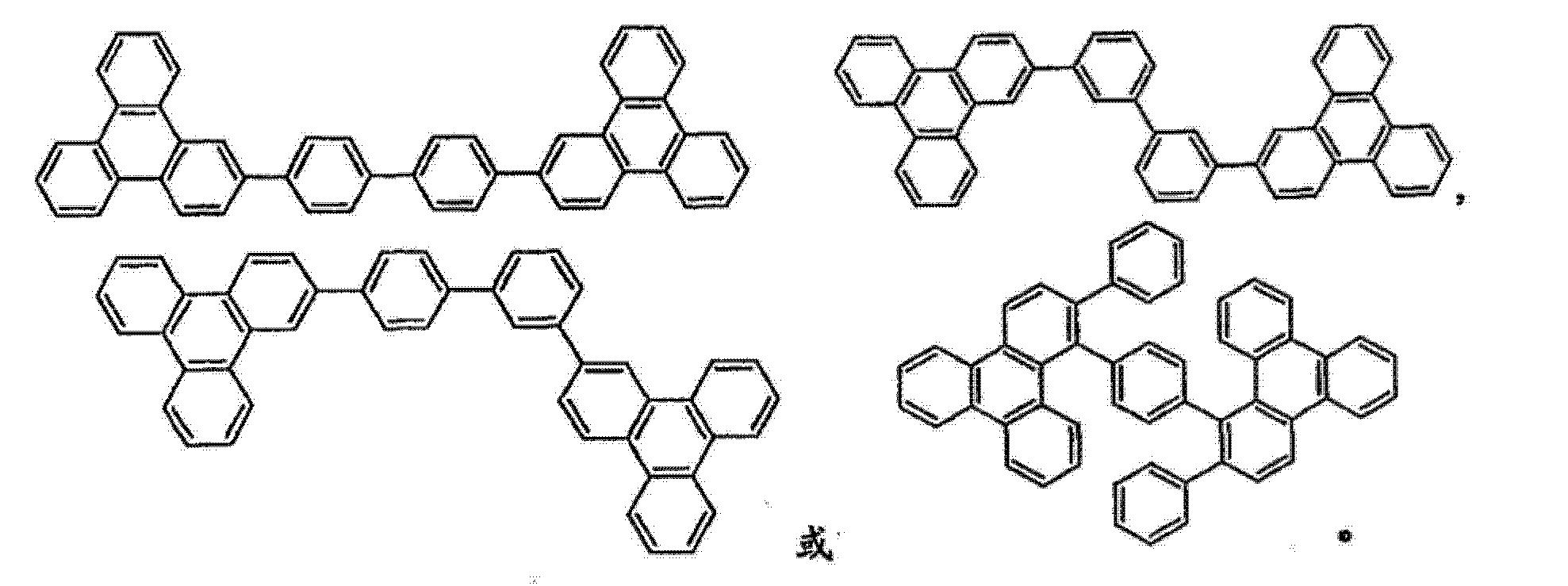 Figure CN103746080AC00061