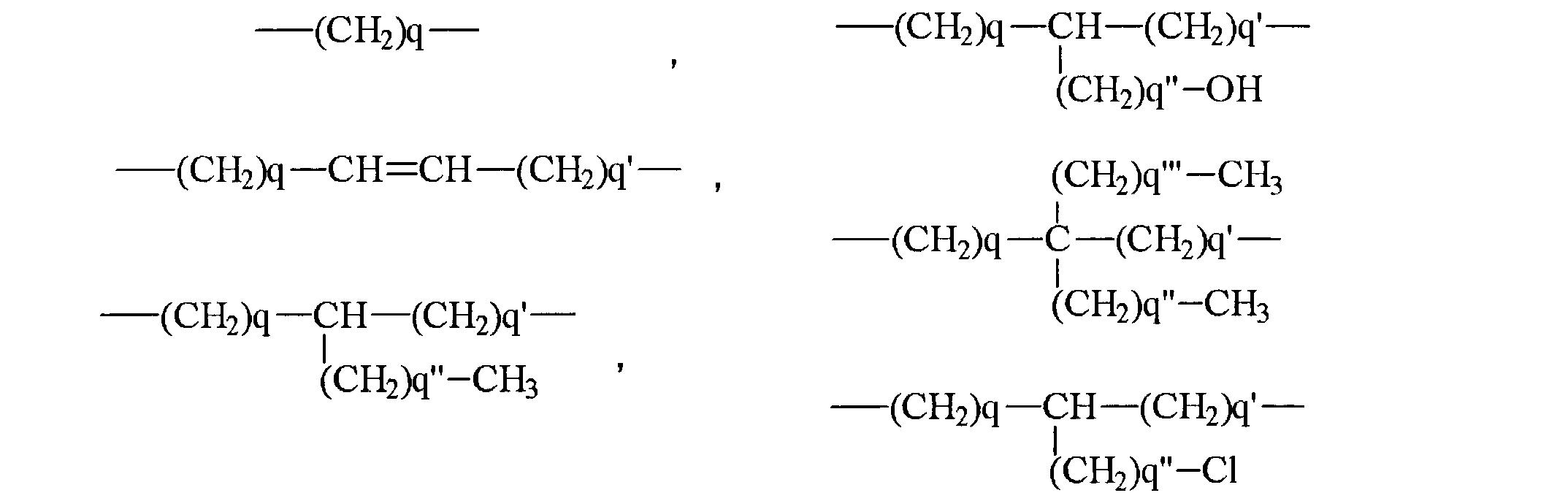 Figure CN102205756AD00191