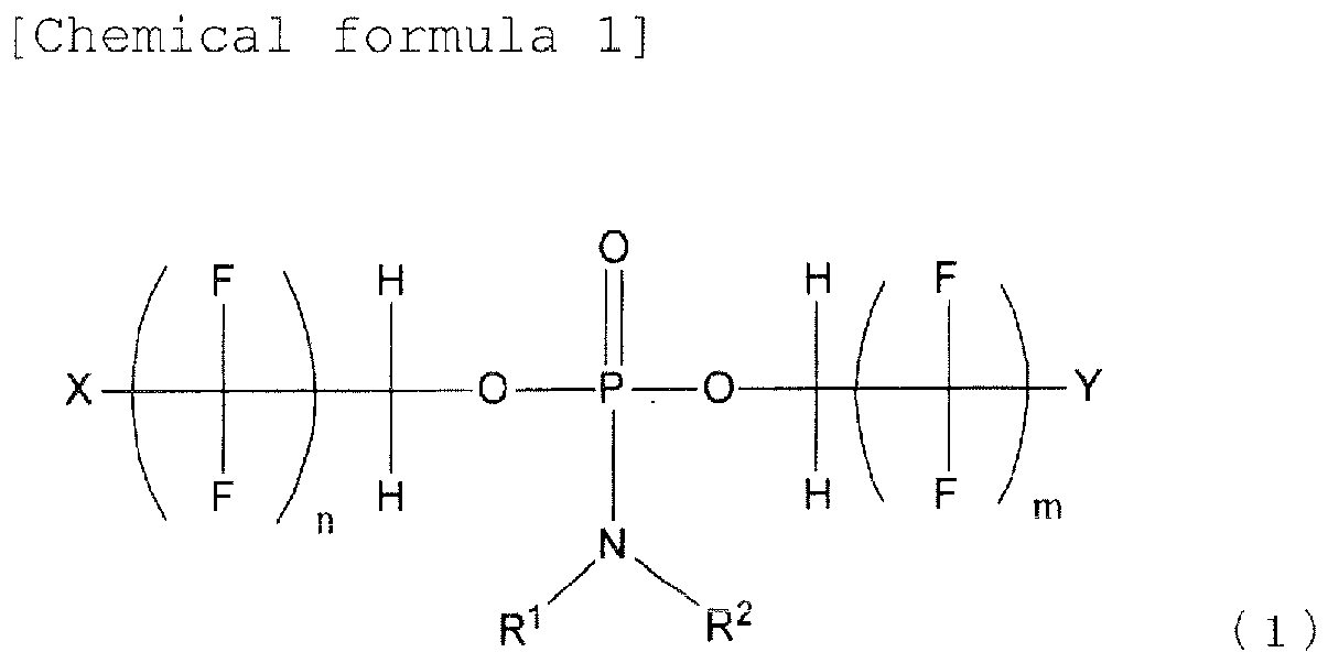 Ep2832737a1 Fluorine Containing Phosphate Ester Amide And Flame