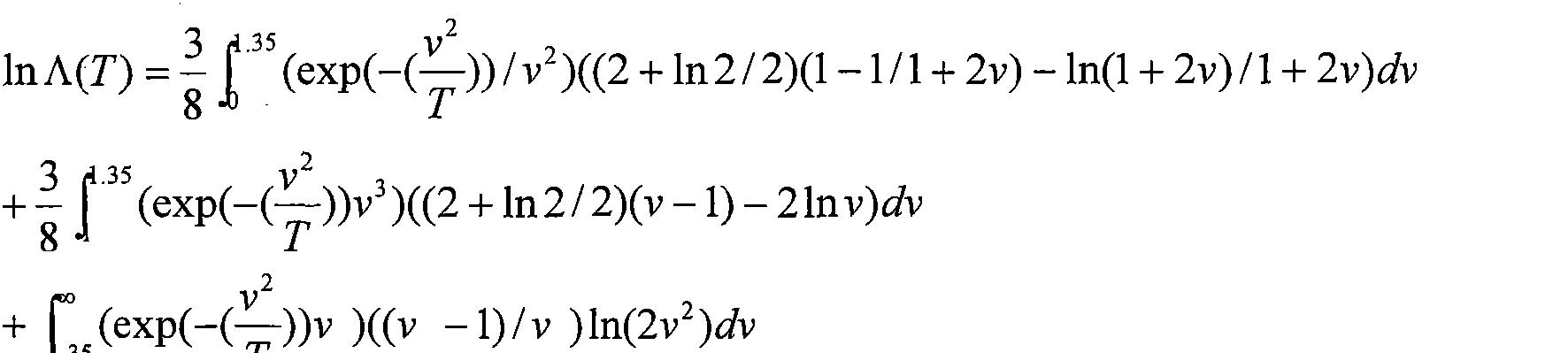 Figure CN101443853BD00203