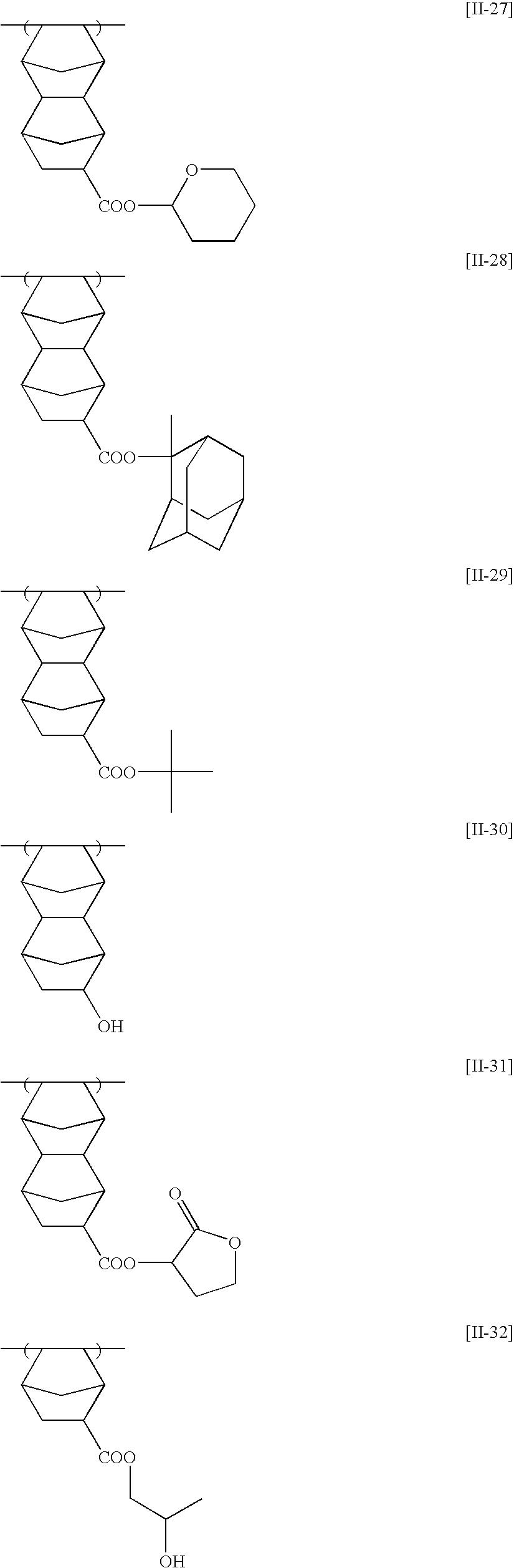 Figure US08241840-20120814-C00023