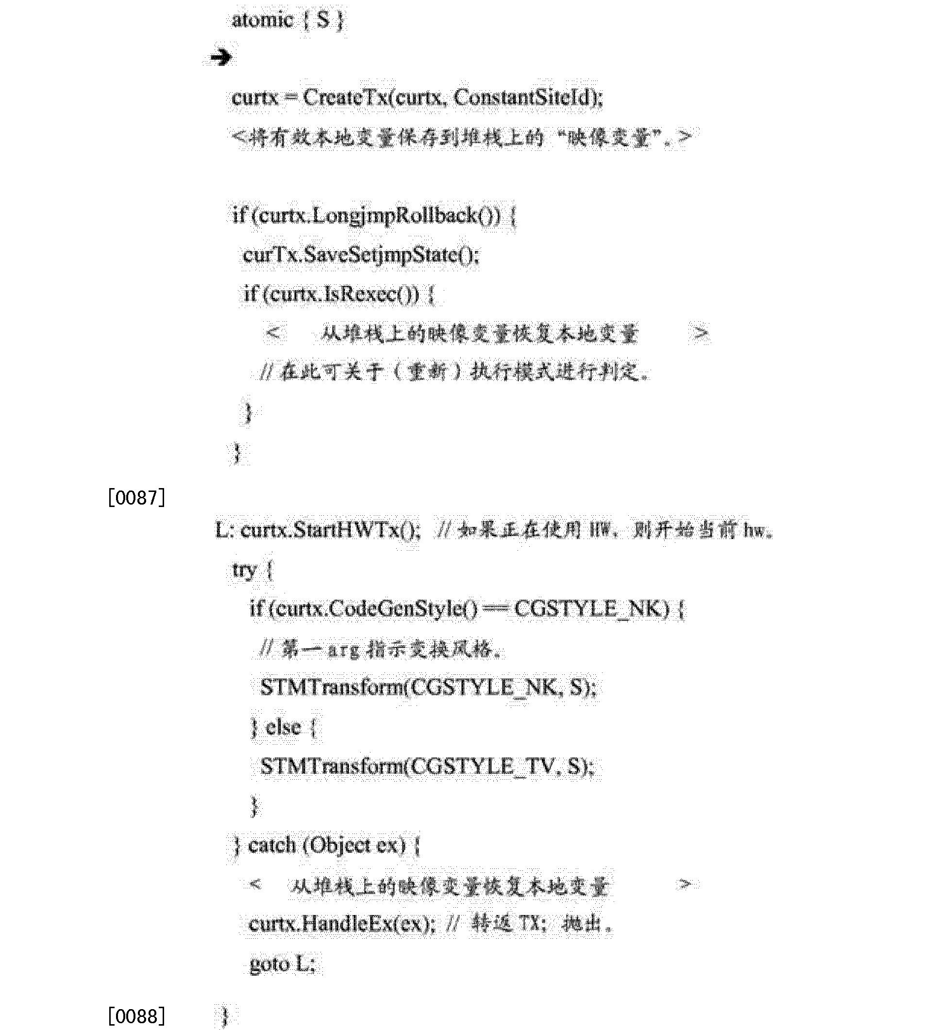 Figure CN102741826BD00171