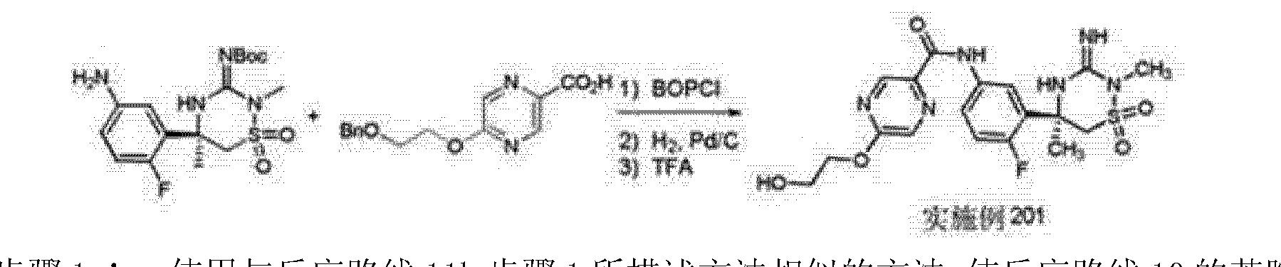 Figure CN102639135AD01641