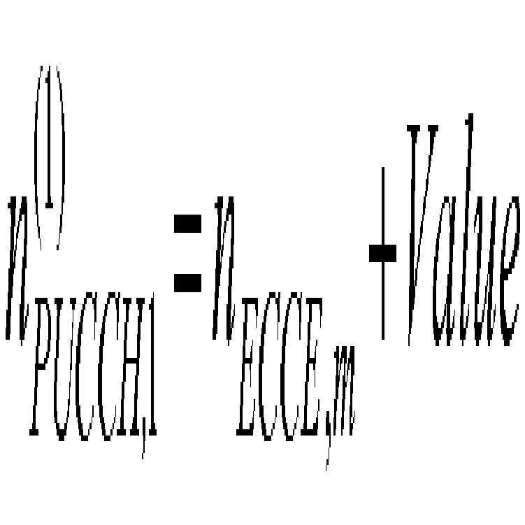 Figure 112015029361236-pct00192