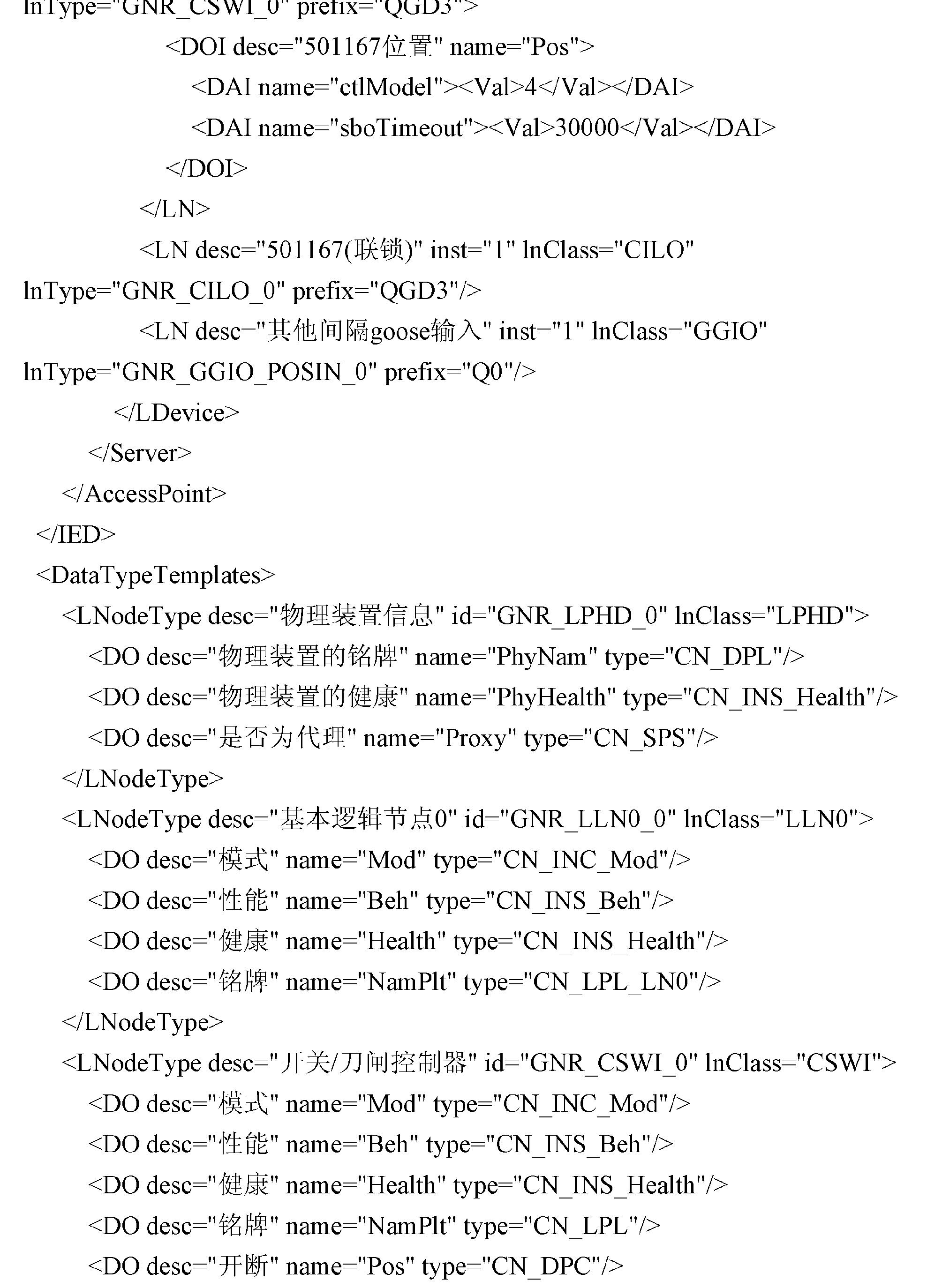 Figure CN102141950AD00101