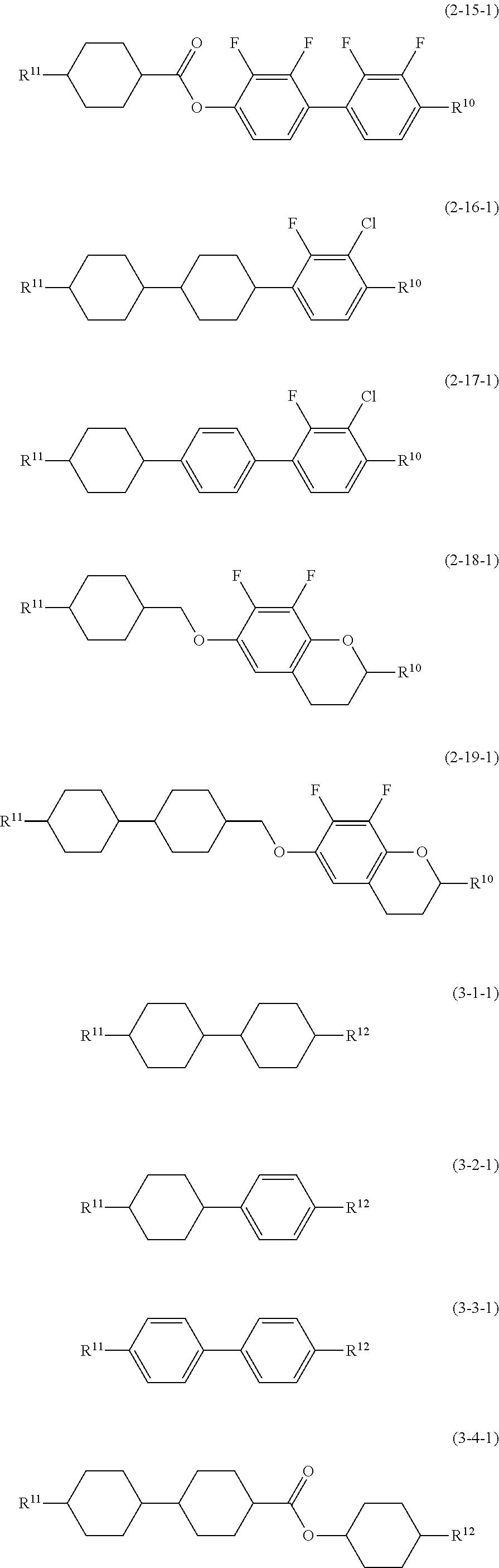 Figure US08962105-20150224-C00014