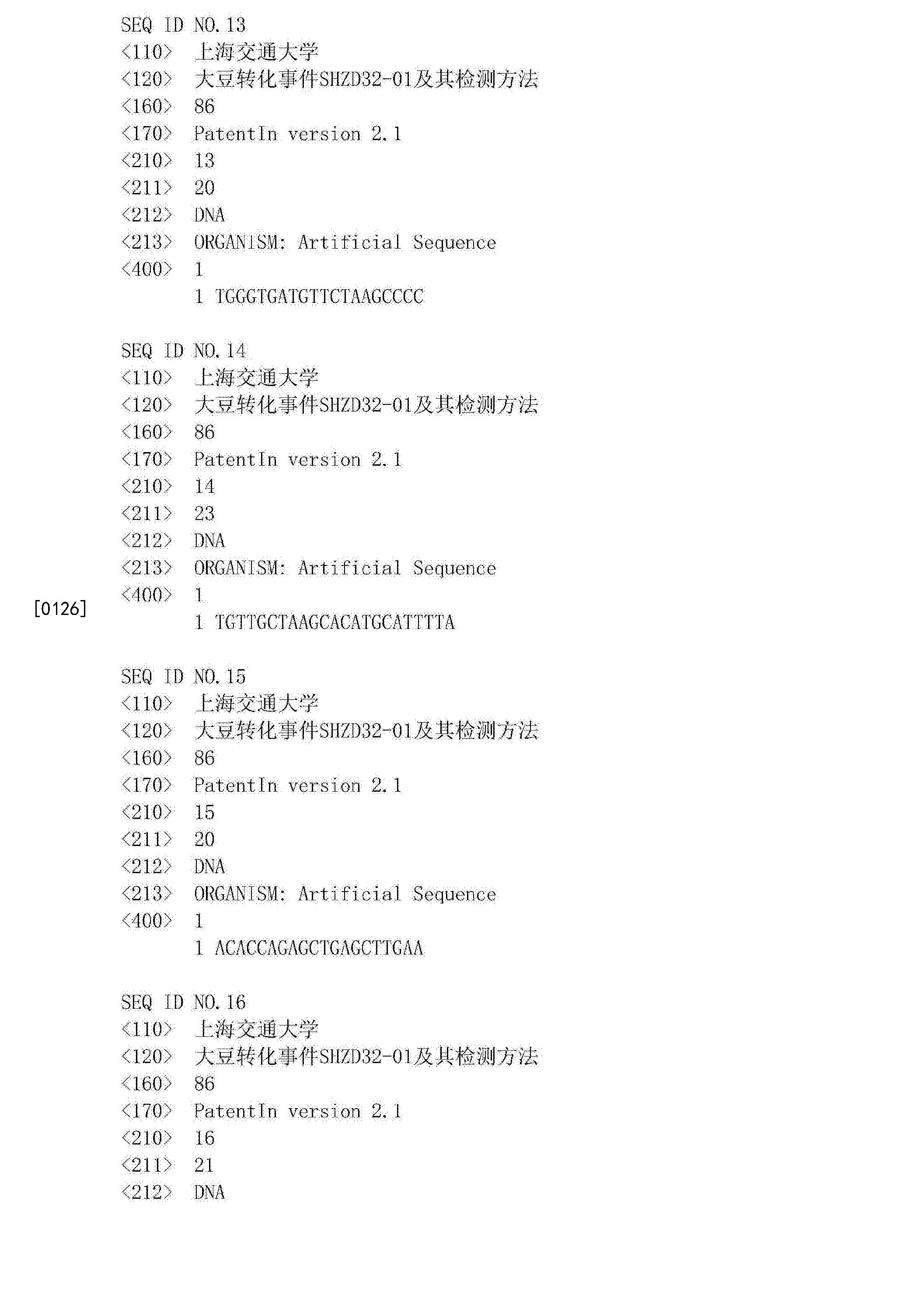 Figure CN105219767BD00211