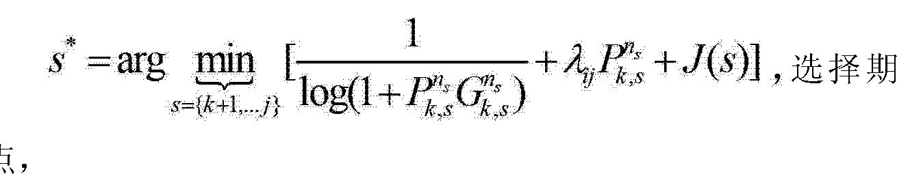 Figure CN102118195BD00152