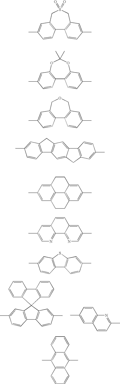 Figure US20040260047A1-20041223-C00003