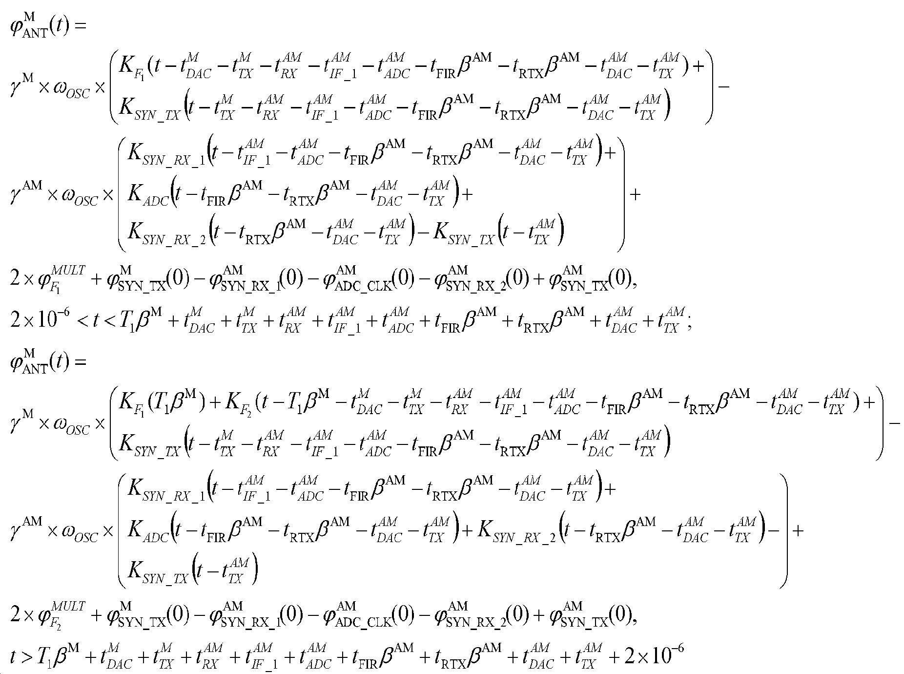 Figure 112017059657969-pct00073
