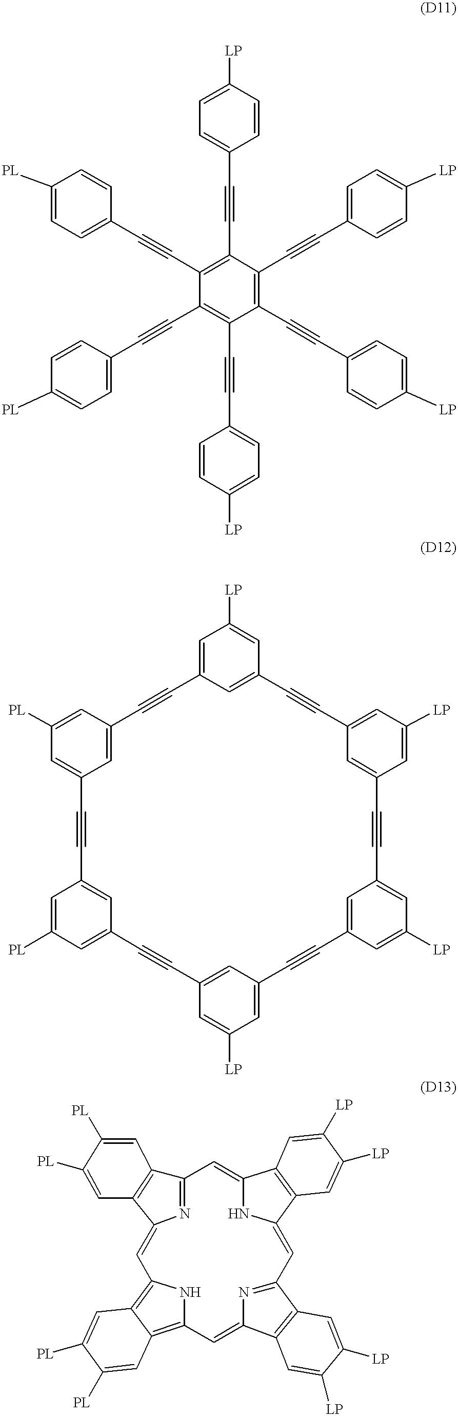Figure US06380996-20020430-C00003