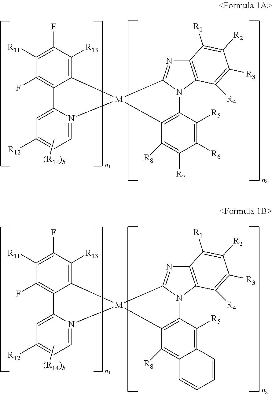 Figure US09722191-20170801-C00007