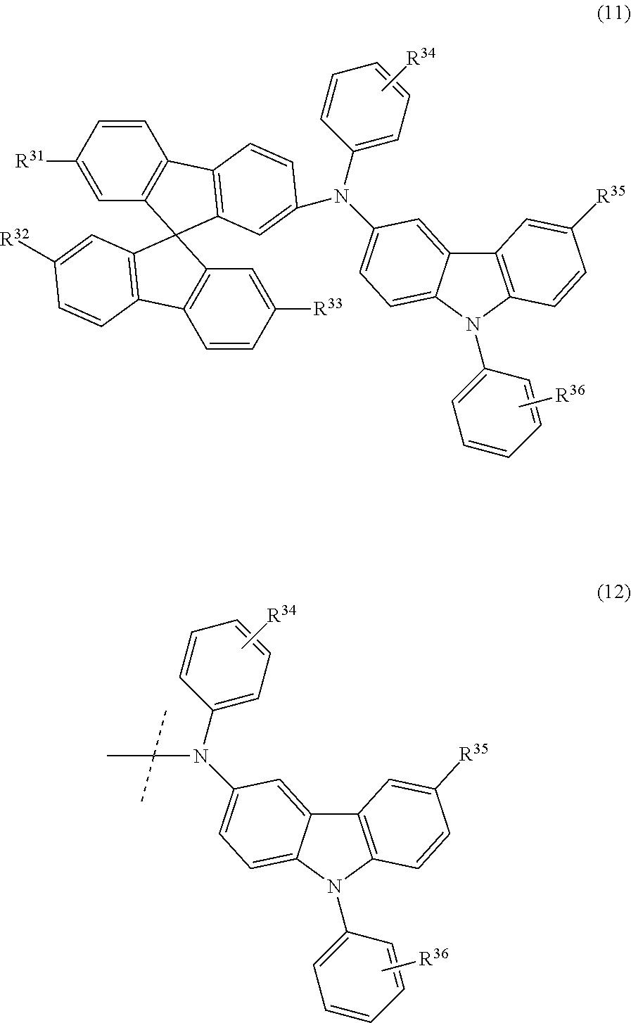 Figure US09548457-20170117-C00007