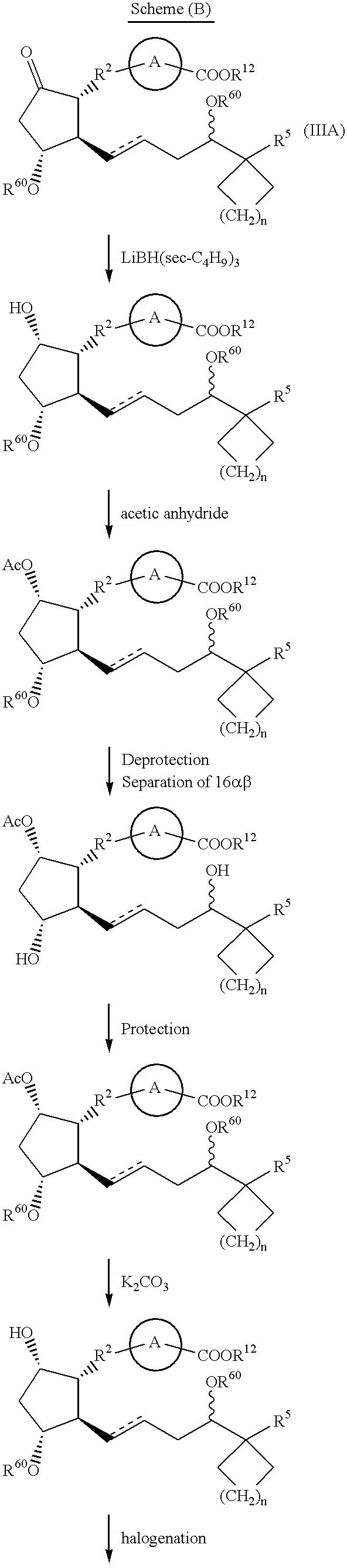 Figure US06262293-20010717-C00443