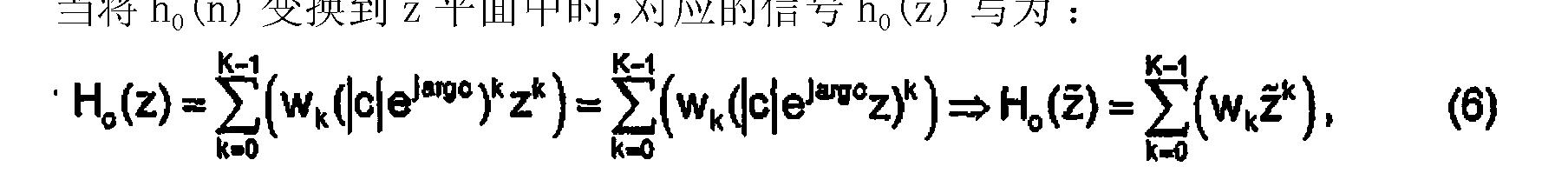 Figure CN101884136BD00064