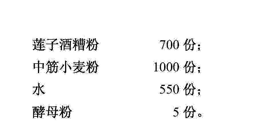 Figure CN104381847AD00082