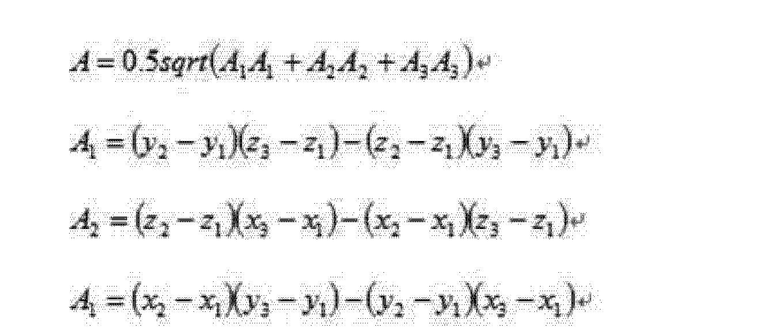 Figure CN101936008BD00101