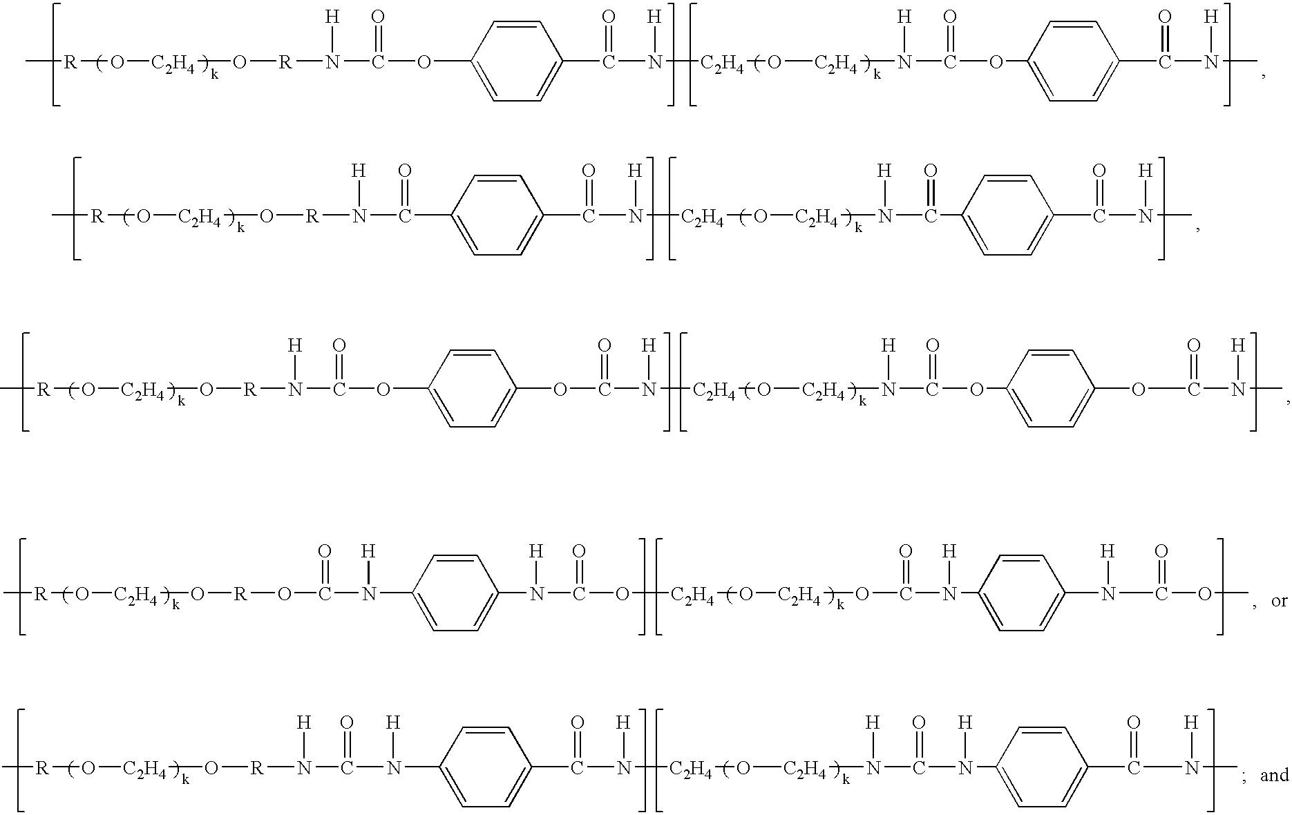 Figure US20090012243A1-20090108-C00056