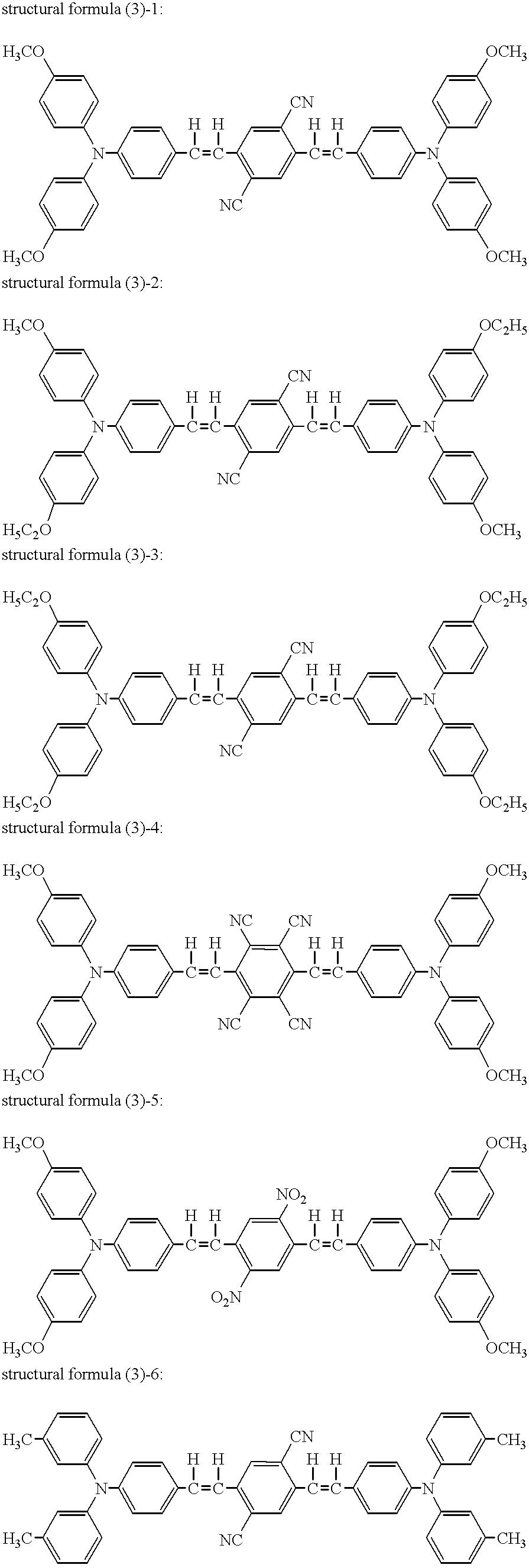 Figure US06312838-20011106-C00005
