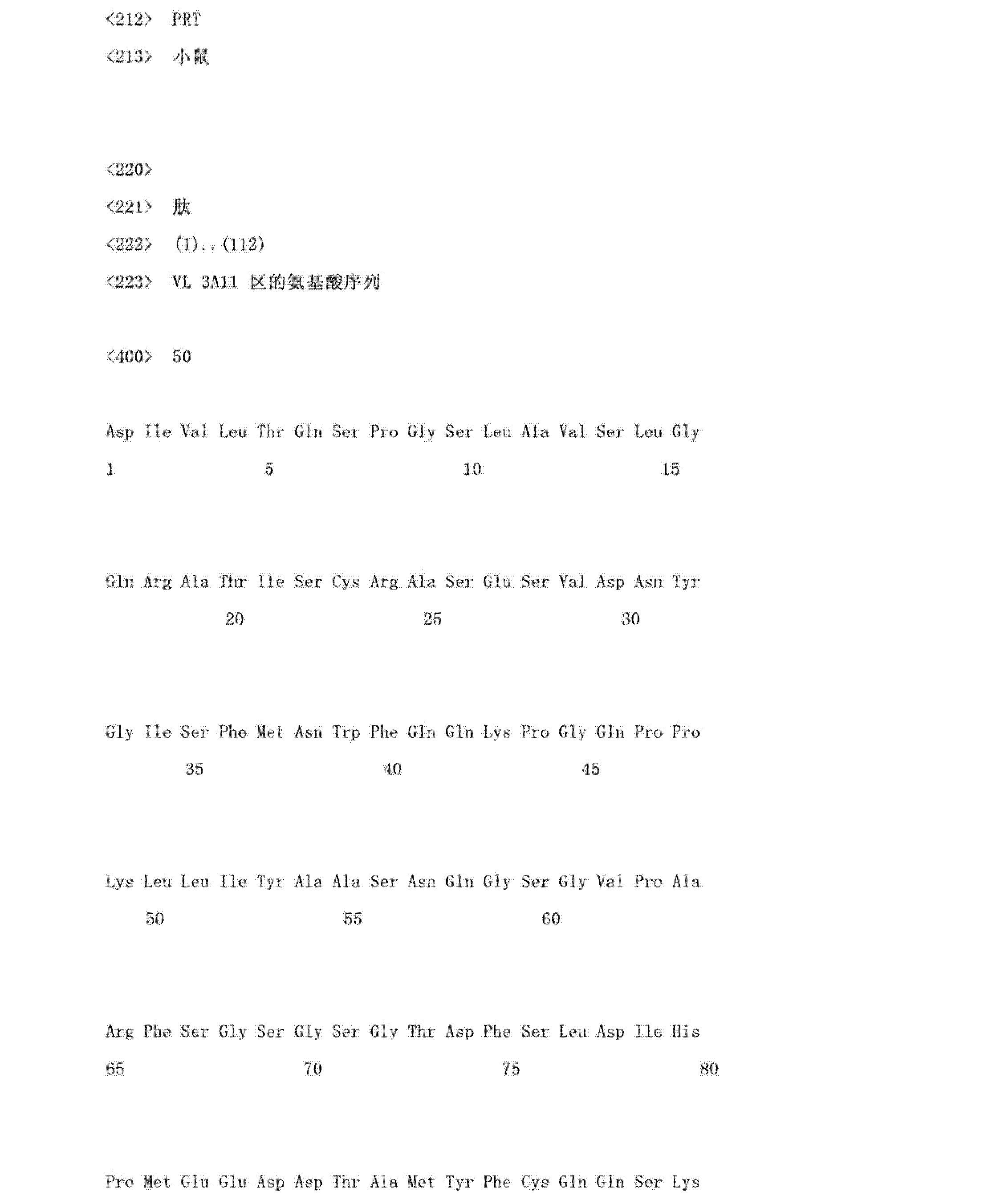 Figure CN103145838AD01501