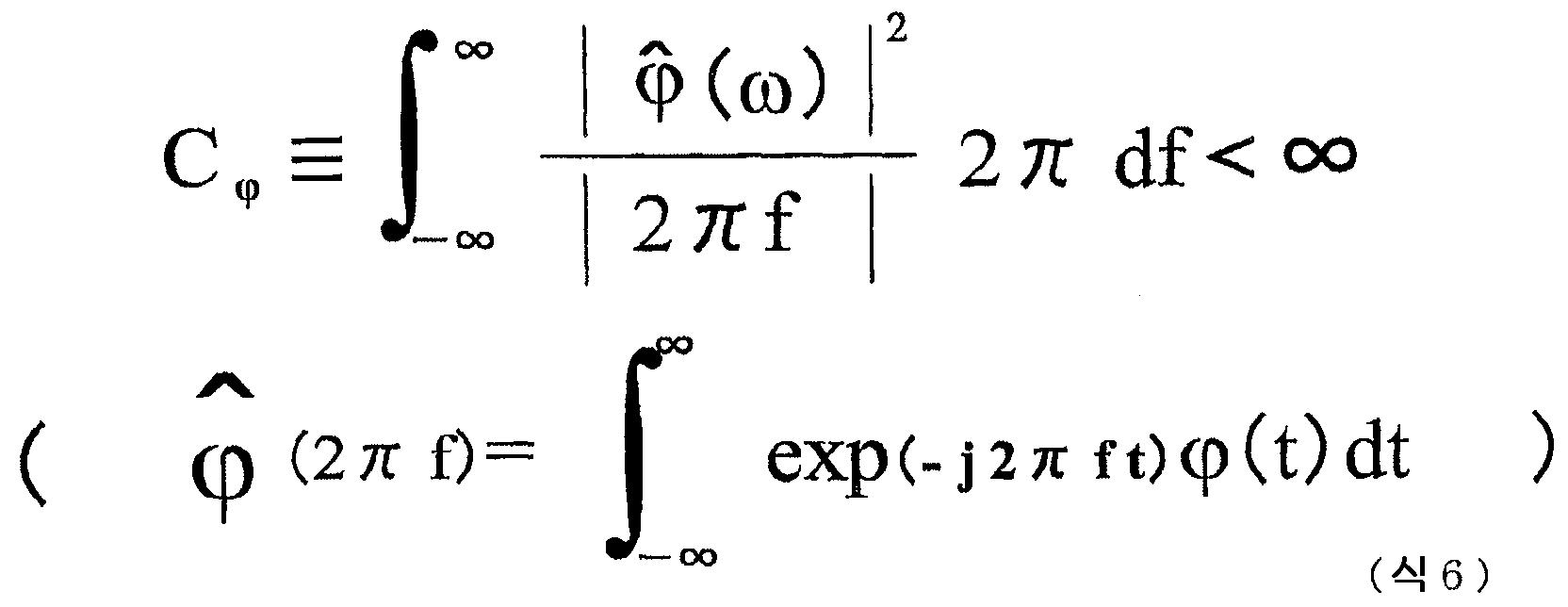 Figure 112012018602600-pct00006
