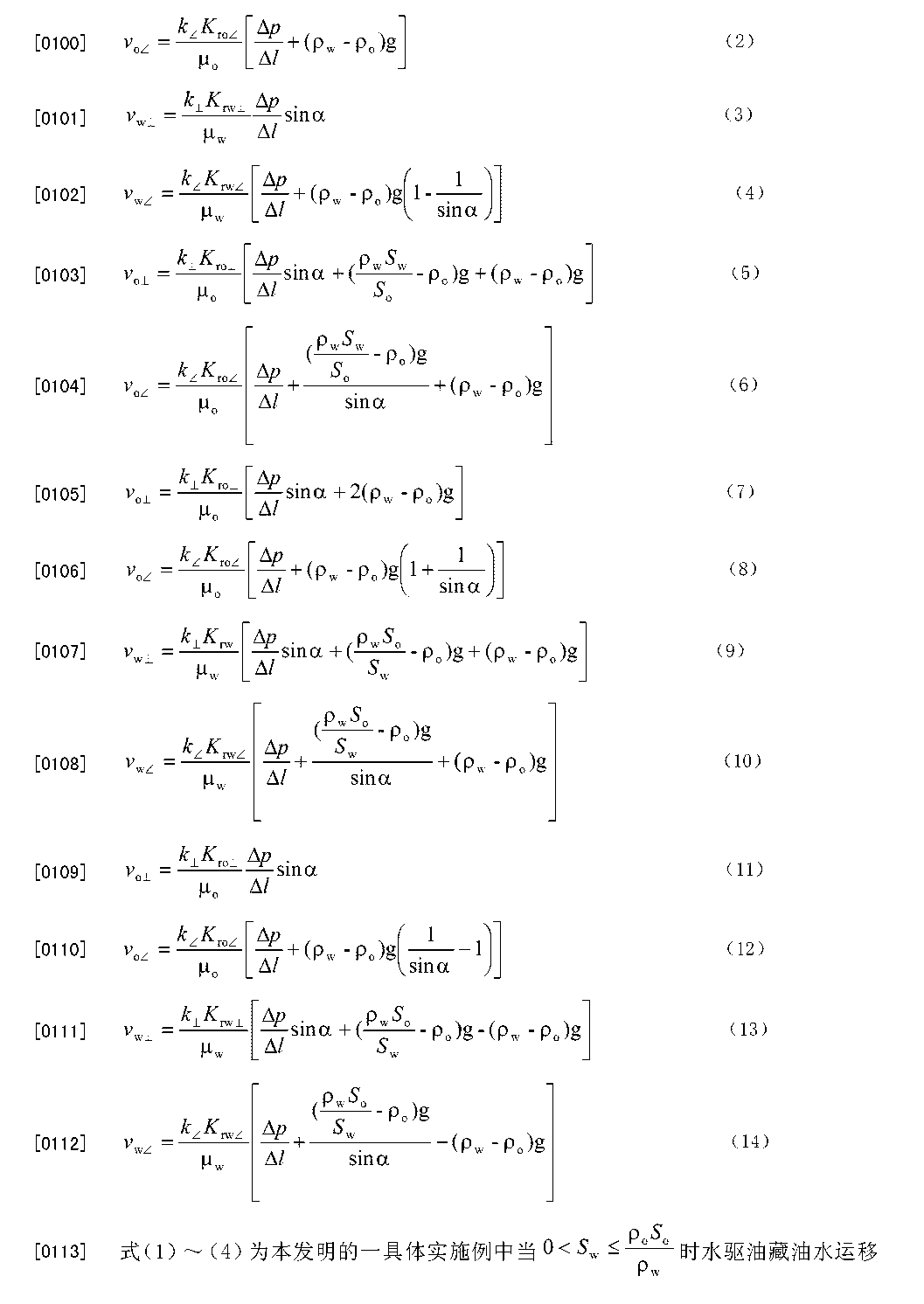 Figure CN104727790AD00111