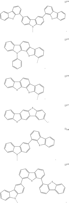 Figure US09209411-20151208-C00032