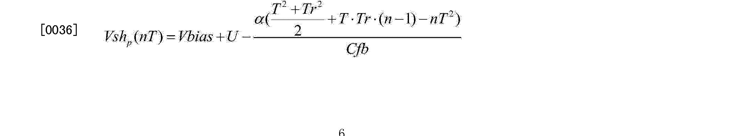 Figure CN103959650AD00063