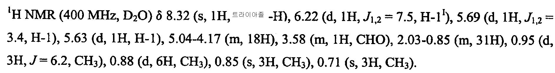 Figure 112010030712312-pct00050
