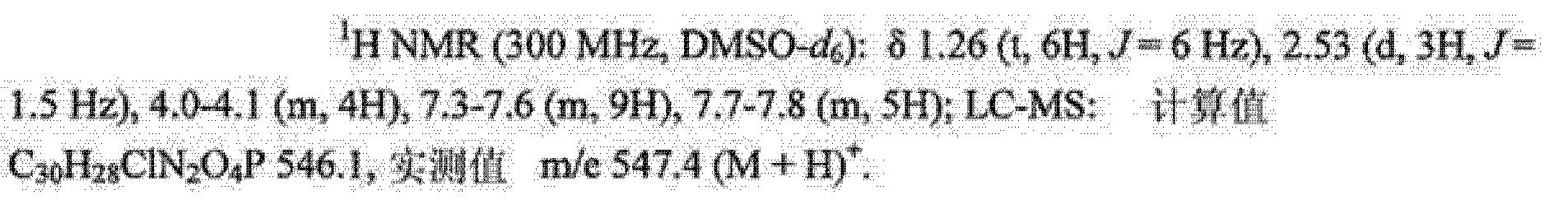 Figure CN102264228AD00972
