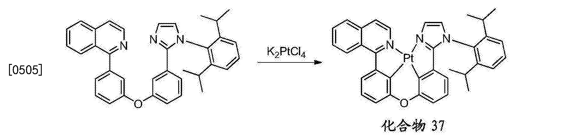 Figure CN106749425AD01523