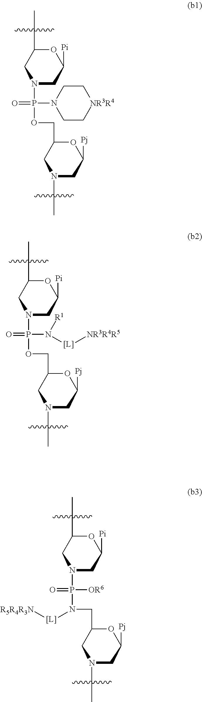 Figure US07943762-20110517-C00007