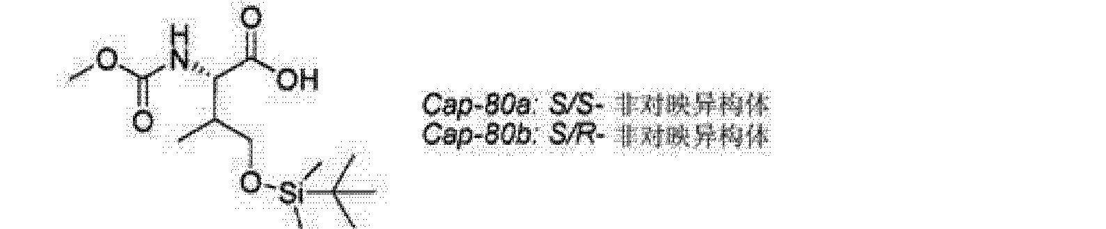 Figure CN102378762AD00802