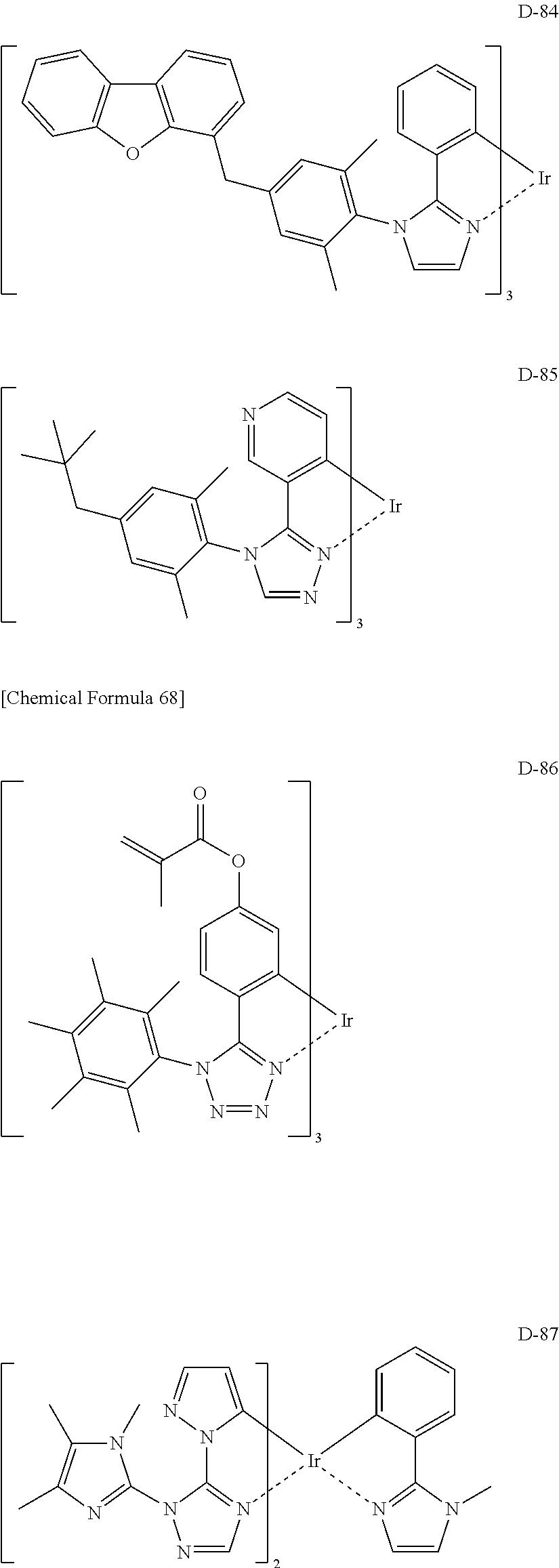 Figure US09935269-20180403-C00082