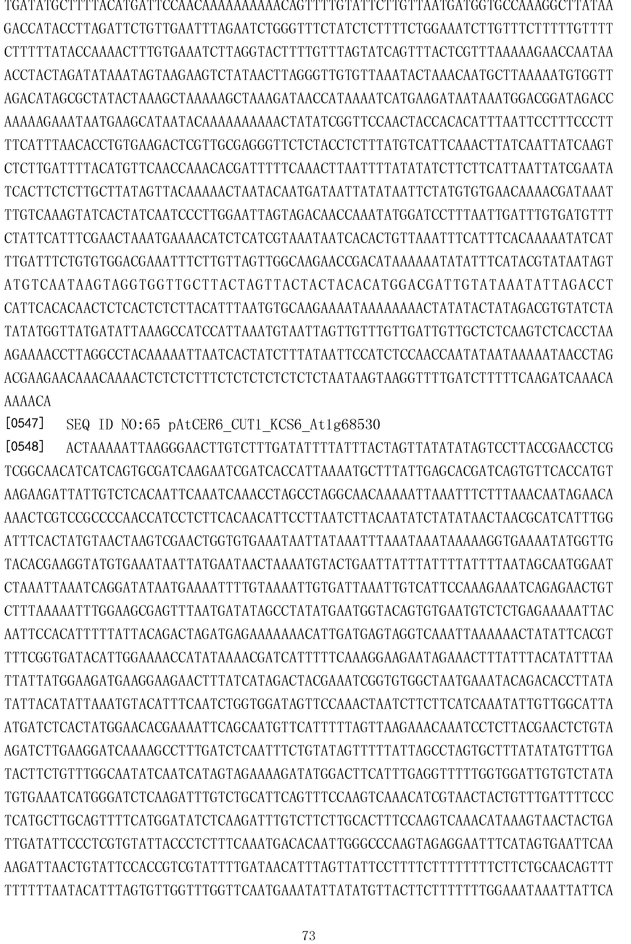 Figure CN103403016BD00731