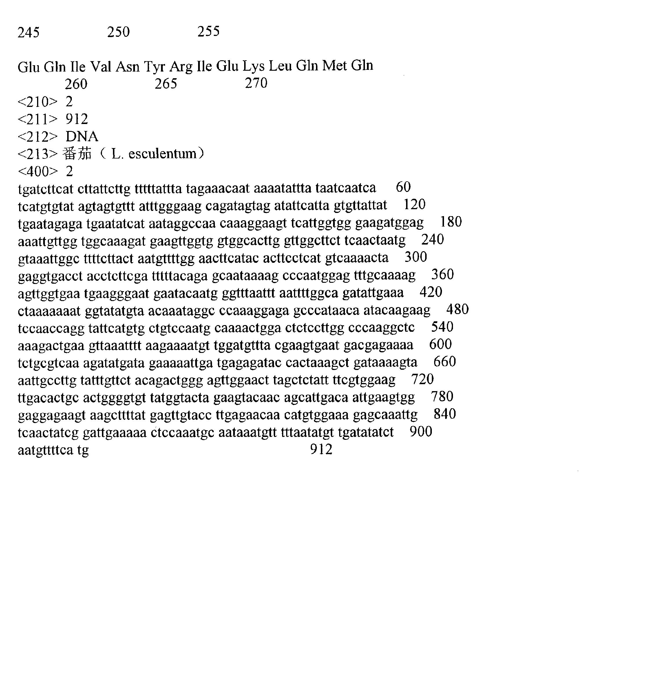 Figure CN101646351BD00211