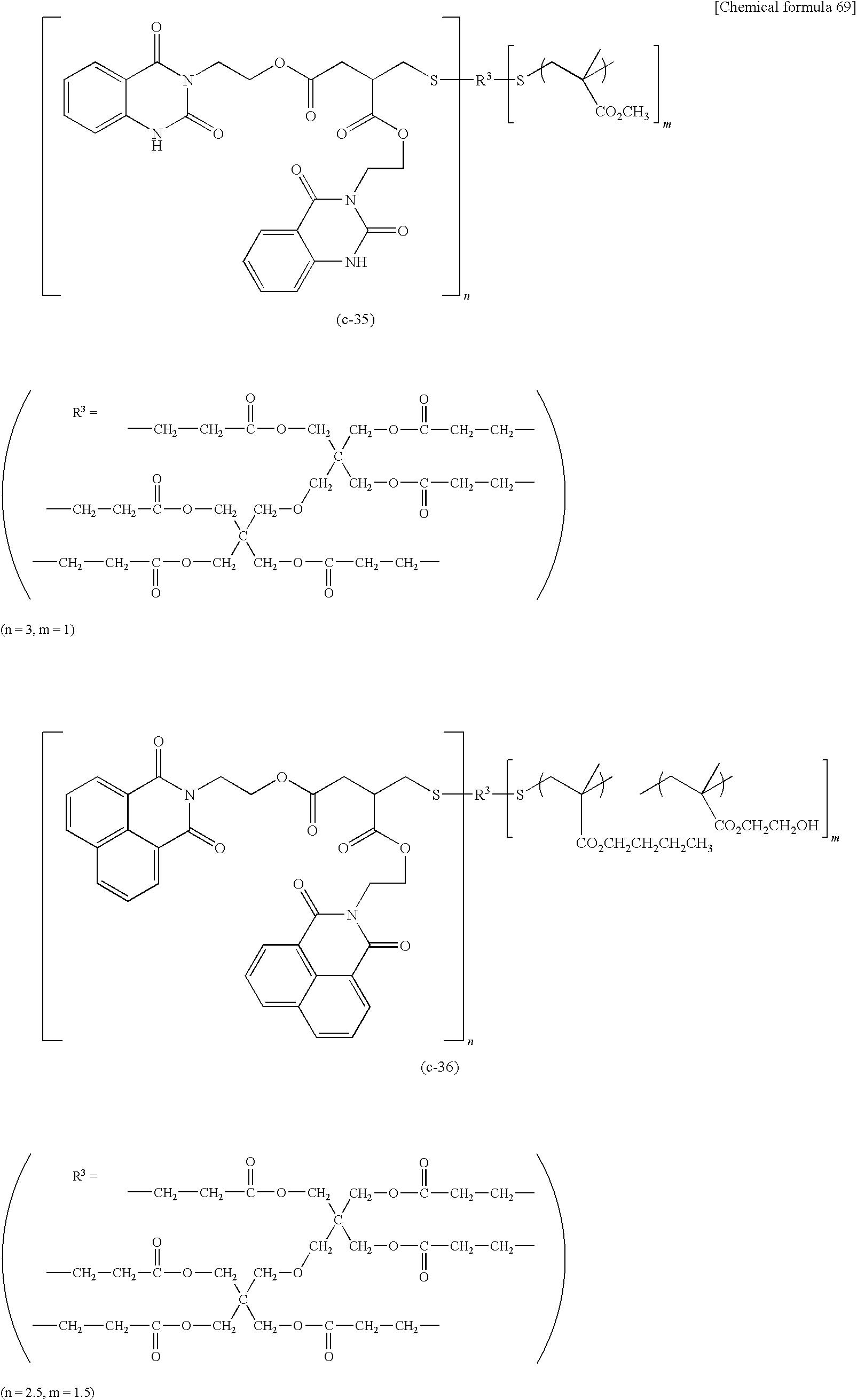 Figure US08319916-20121127-C00062