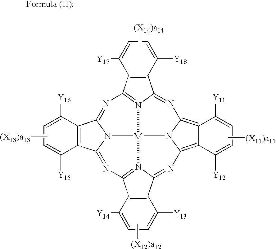 Figure US20030217671A1-20031127-C00002