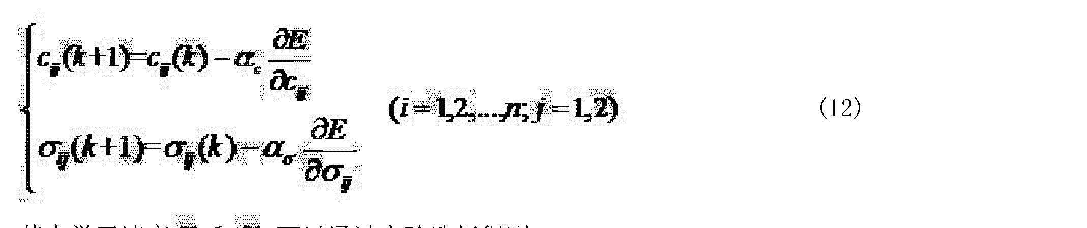 Figure CN103019267AD00075