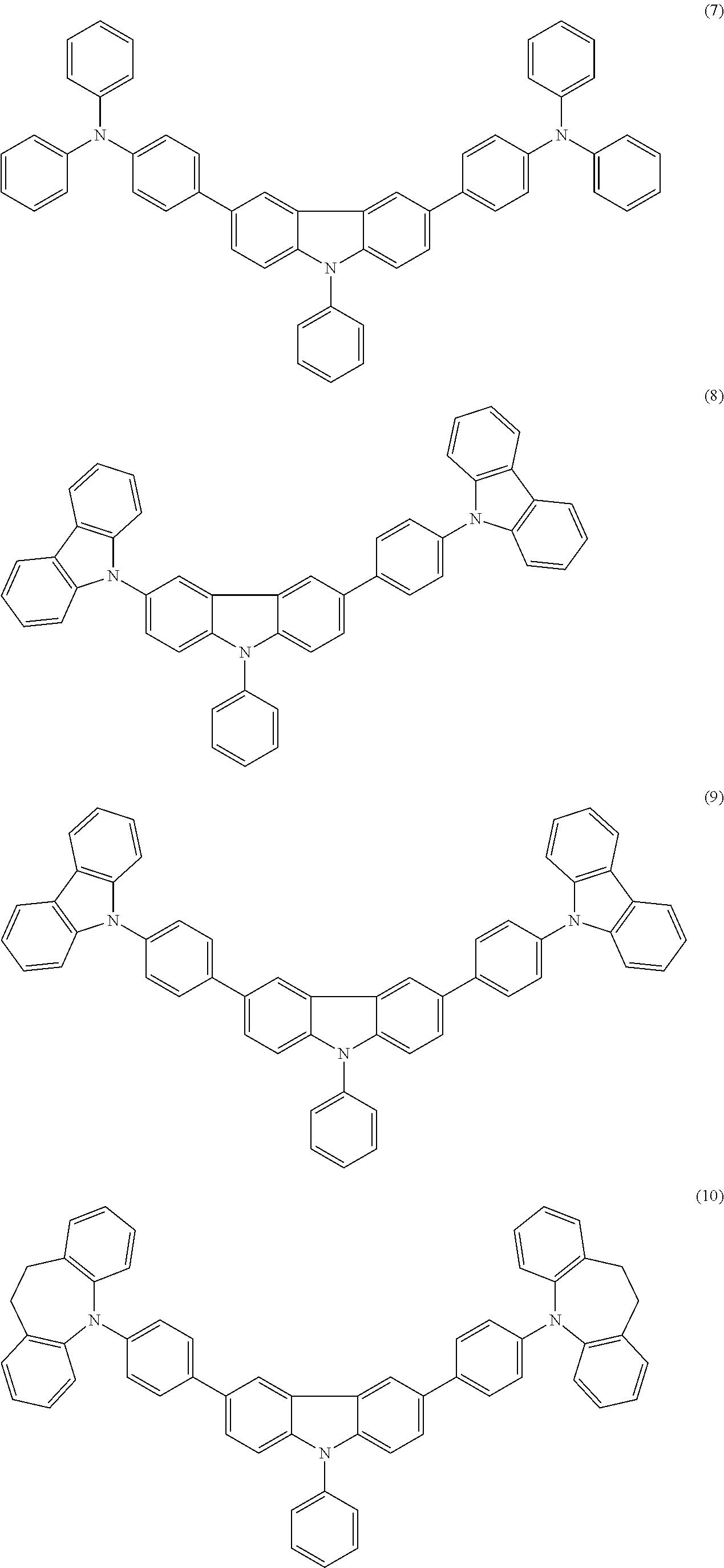 Figure US08753757-20140617-C00007
